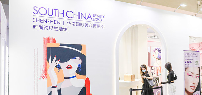 1ST EDITION OF SOUTH CHINA BEAUTY EXPO OPENS TODAY